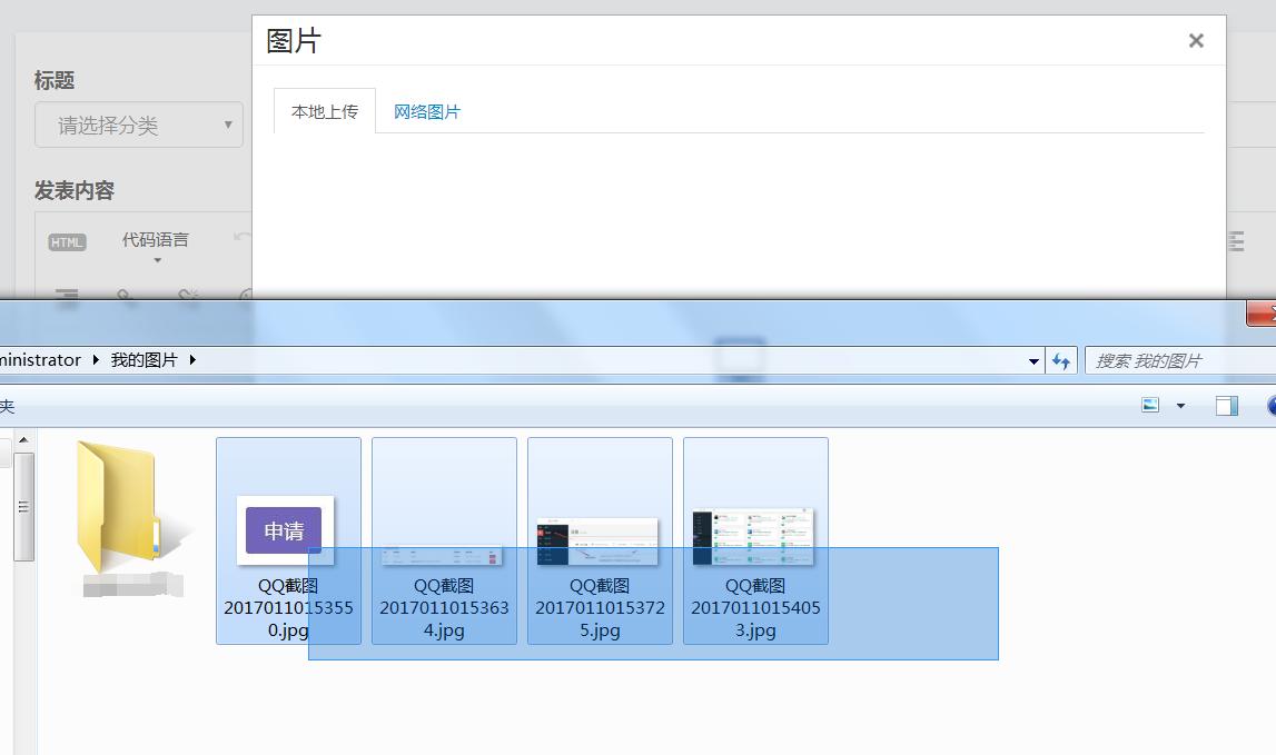 百度UMeditor加入多图上传的方法